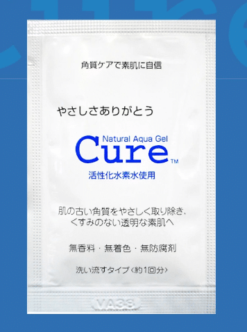 Free Cure Natural Natural Aqua Gel