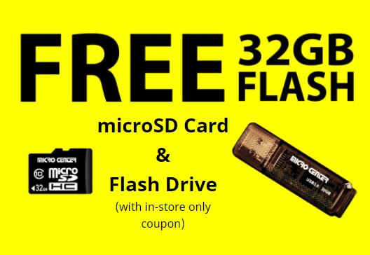 Free Micro Center Drive